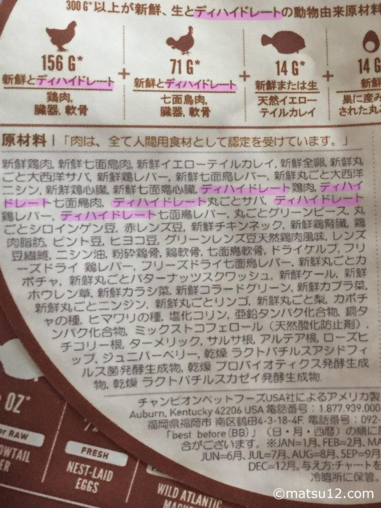 オリジン「キャット&キトゥン」裏拡大