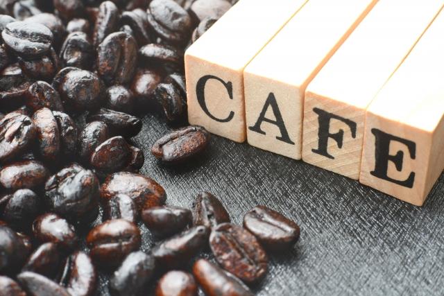 コーヒーとカフェの文字