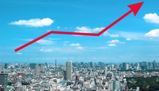 イオン(8267)の株価が週明けも続伸!上昇の要因は?どこまで上がるの!?|ワン吉投資