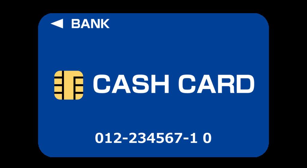 インスリン=キャッシュカード
